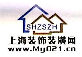 上海筑通广告有限公司 最新采购和商业信息