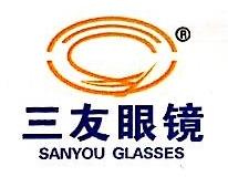 唐山三友眼镜有限公司 最新采购和商业信息