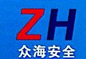 贵州天利宏消防设备有限公司 最新采购和商业信息