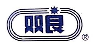 江苏双良科技有限公司热电分公司