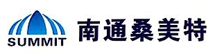 南通桑美特机械制造有限公司 最新采购和商业信息