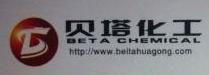 南京贝塔化工有限公司 最新采购和商业信息