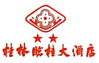 桂林临桂大酒店