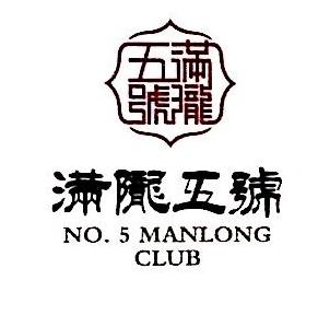 杭州歌洲旅游咨询有限公司 最新采购和商业信息