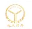 杭州戴亚贸易有限公司 最新采购和商业信息