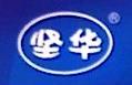 温州市坚华粉体设备有限公司 最新采购和商业信息