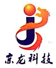 广州京龙电力科技有限公司 最新采购和商业信息