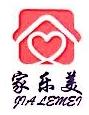 广西远见工贸有限公司 最新采购和商业信息