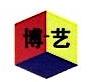 深圳市博一艺装饰工程有限公司 最新采购和商业信息