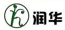 福建省润华建设工程有限公司 最新采购和商业信息
