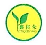 苏州鑫祺荣农副产品有限公司