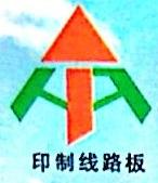梅县宏锦瑞电子有限公司