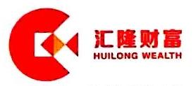 深圳市汇隆财富管理有限公司 最新采购和商业信息