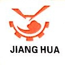 南通江华机械有限公司 最新采购和商业信息