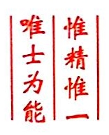 河北吉信宝信息技术有限公司