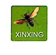 长葛市新兴蜂产品有限公司 最新采购和商业信息