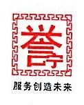 沈阳誉宁科教文仪有限公司 最新采购和商业信息