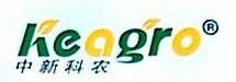 山东中新科农生物科技有限公司 最新采购和商业信息