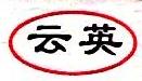 天津市云英焊接科技有限公司 最新采购和商业信息