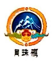 西藏贝珠雅药业有限公司 最新采购和商业信息