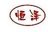 成都恒泽贸易有限公司 最新采购和商业信息
