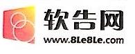 北京软告科技股份有限公司 最新采购和商业信息