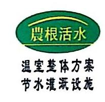 云南涵乾农业科技有限公司 最新采购和商业信息