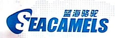 深圳市蓝海骆驼网络股份有限公司 最新采购和商业信息