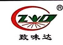 宁波致味达食品有限公司 最新采购和商业信息