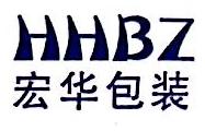 江阴市宏华包装材料有限公司