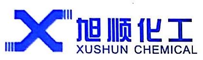 赣州旭顺化工工贸有限公司 最新采购和商业信息