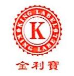溧阳金利宝胶粘制品有限公司上海分公司 最新采购和商业信息