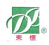 深圳市东标化工科技有限公司