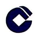 中国建设银行股份有限公司诸暨枫桥支行