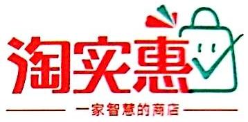深圳智慧城电子商务有限公司