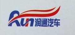 四川润通汽车贸易有限责任公司 最新采购和商业信息
