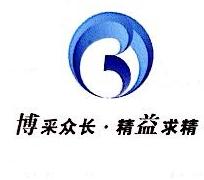 沈阳市博益印刷有限公司 最新采购和商业信息