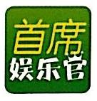 北京新柚壹加文化科技有限公司 最新采购和商业信息