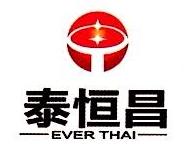 深圳市泰恒昌物流有限公司 最新采购和商业信息