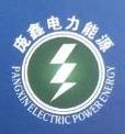 庞鑫物产有限公司 最新采购和商业信息