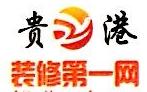 广西福客文化传媒有限公司