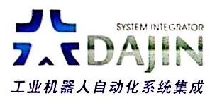 深圳大锦科技有限公司 最新采购和商业信息