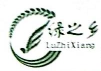 方山县绿庄园食品有限公司 最新采购和商业信息