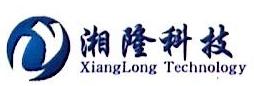 深圳市湘隆科技发展有限公司 最新采购和商业信息