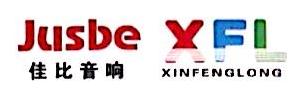 湖南新峰龙信息技术有限公司