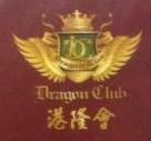 南昌市港隆会餐饮管理有限公司 最新采购和商业信息