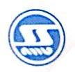 湖州新宇丝织有限公司 最新采购和商业信息