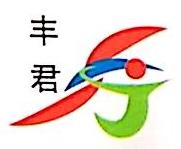 杭州丰君纺织品有限公司 最新采购和商业信息