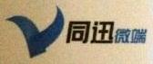 长沙市同迅计算机科技有限公司 最新采购和商业信息