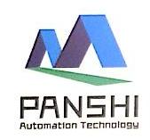 合肥磐石自动化科技有限公司 最新采购和商业信息